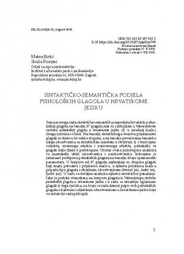 Sintaktičko-semantička podjela psiholoških glagola u hrvatskome jeziku / Matea Birtić, Siniša Runjaić