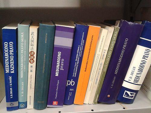 Vladimir Đuro Degan - zbirka knjiga i članaka