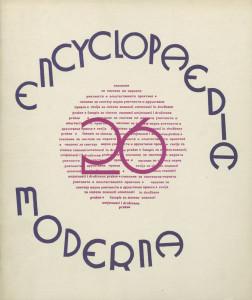 God. 9(1974), br. 26 / glavni urednik Ivan Supek