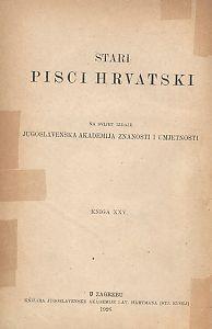 Knj. 2 [dio 2] : Saltijer slovinski i proza / za štampu priredio M. Rešetar