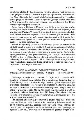 Đuro Janeković: Doživjeti Zagreb 30-ih (Muzej za umjetnost i obrt, Zagreb, 10. ožujka - 12. travnja 2009.) : [likovna kronika] / Ivica Župan