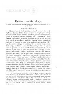 Rajićeva Hrvatska istorija / N. Radojčić
