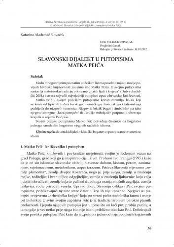 Slavonski dijalekt u putopisima Matka Peića / Katarina Aladrović Slovaček