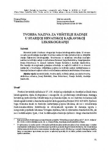 Tvorba naziva za vršitelje radnje u starijoj hrvatskoj kajkavskoj leksikografiji / Diana Stolac, Valentina Soldo