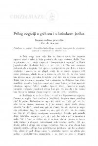 Prilog negaciji u grčkom i latinskom jeziku / A. Musić