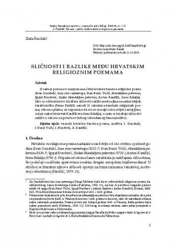 Sličnosti i razlike među hrvatskim religioznim poemama / Zlata Šundalić
