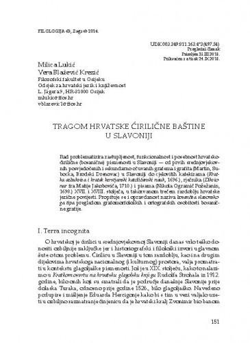Tragom hrvatske ćirilične baštine u Slavoniji / Milica Lukić, Vera Blažević Krezić