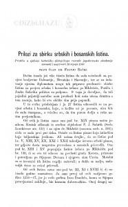 Prilozi za sbirku srbskih i bosanskih listina / F. Rački