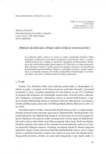 Prinos Božidara Finke hrvatskoj onomastici / Anđela Frančić