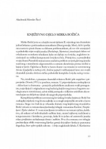 Književno djelo Mirka Božića / Miroslav Šicel