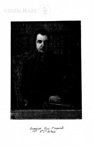 Knj. 87, 88, 90(1887-8) : Život i ocjena djela Rugjera Josipa Boškovića