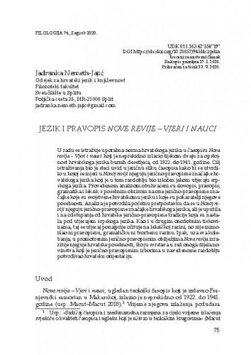 Jezik i pravopis Nove revije – Vjeri i nauci / Jadranka Nemeth-Jajić