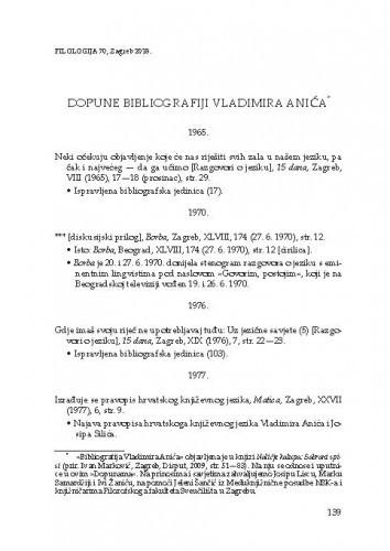 Dopune bibliografiji Vladimira Anića