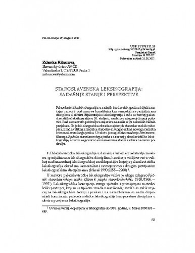 Staroslavenska leksikografija: sadašnje stanje i perspektive / Zdenka Ribarova