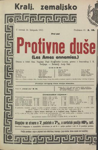 Protivne duše Drama u četiri čina  =  Les Ames ennemies