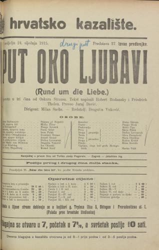 Put oko ljubavi Opereta u tri čina  =  Rund um die Liebe