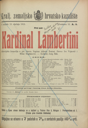 Kardinal Lambertini Historijska komedija u pet činova