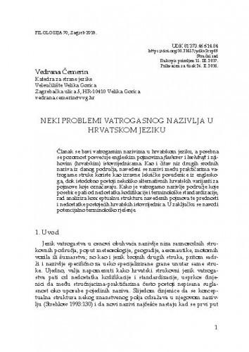 Neki problemi vatrogasnog nazivlja u hrvatskom jeziku / Vedrana Čemerin
