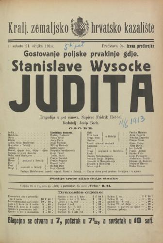 Judita : Tragedija u pet činova