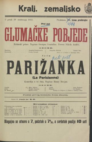 Glumačke pobjede = Parižanka Kafanski prizor = Komedija u tri čina  =  La Parisienne