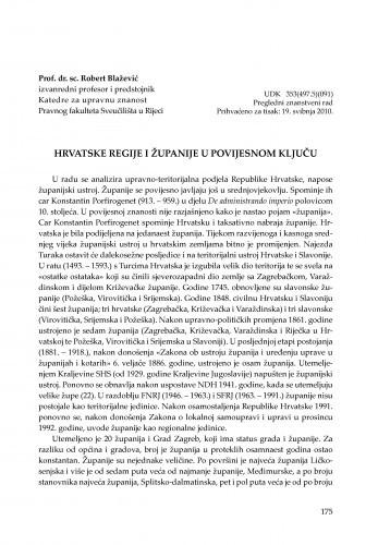 Hrvatske regije i županije u povijesnom ključu : [uvodno izlaganje] / Robert Blažević