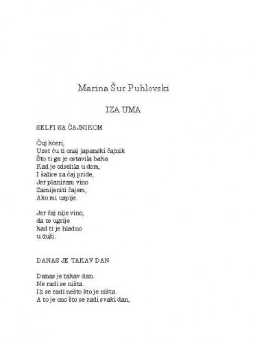 Iza uma : [pjesme]Marina Šur Puhlovski