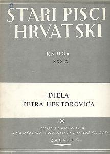 Djela Petra Hektorovića ; za tisak priredio i uvodnu raspravu napisao Josip Vončina ; urednici Mirko Deanović i Josip Hamm