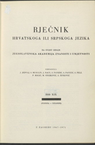 Dio 19 : Tustota-ustańeńe / obradili J. Jedvaj ... [et al.]