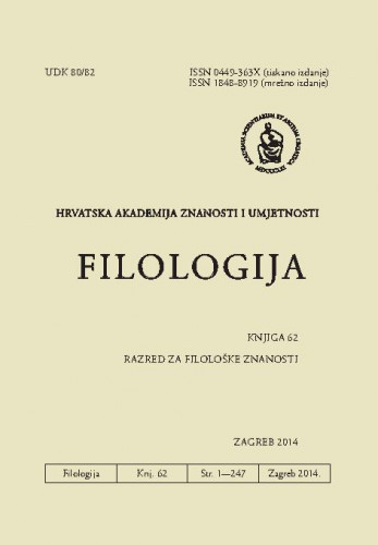 Knj. 62(2014) / glavni i odgovorni urednik August Kovačec
