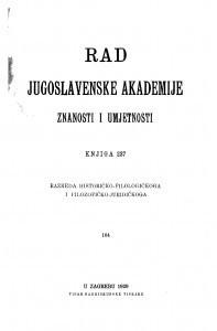 Knj. 104(1929)=knj. 237