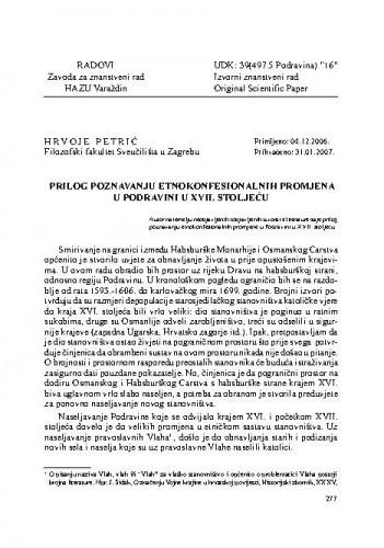 Prilog poznavanju etnokonfesionalnih promjena u Podravini u XVII. stoljeću / Hrvoje Petrić