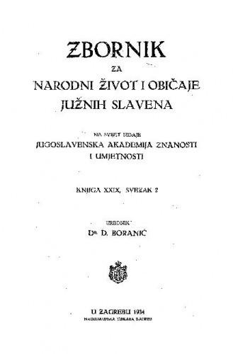 Knj. 29., sv. 2 (1934) / urednik D. Boranić