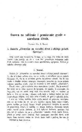Osnova za sabirańe i proučavańe građe o narodnom životu / A. Radić
