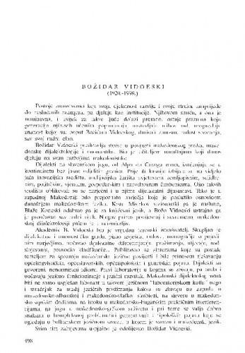 Božidar Vidoeski (1920.-1998.) / Petar Šimunović