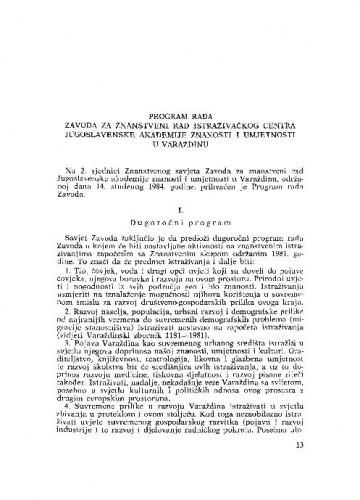 Program rada Zavoda za znanstveni rad Istraživačkog centra JAZU u Varaždinu