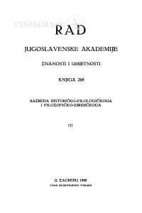 Knj. 121(1940)=knj. 269