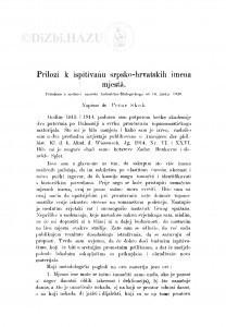 Prilozi k ispitivańu srpsko-hrvatskih imena mjesta / P. Skok
