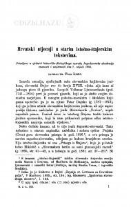 Hrvatski utjecaji u starim istočno-štajerskim tekstovima / F. Ilešić