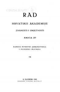 Knj. 126(1943)=knj. 277 [1.]