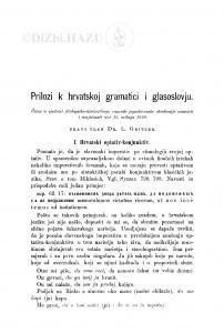 Prilozi k hrvatskoj gramatici i glasoslovju / L. Geitler