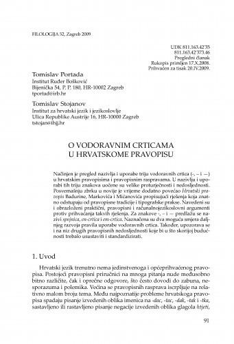 O vodoravnim crticama u hrvatskome pravopisu / Tomislav Portada, Tomislav Stojanov