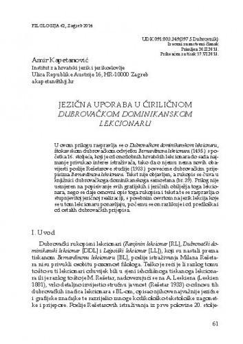 Jezična uporaba u ćiriličnom Dubrovačkom dominikanskom lekcionaru / Amir Kapetanović