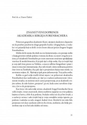 Znanstveni doprinos akademika Sergeja Forenbachera / Damir Žubčić