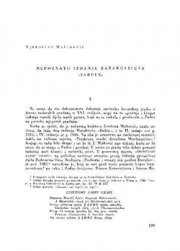 Nepoznato izdanje Barakovićeve