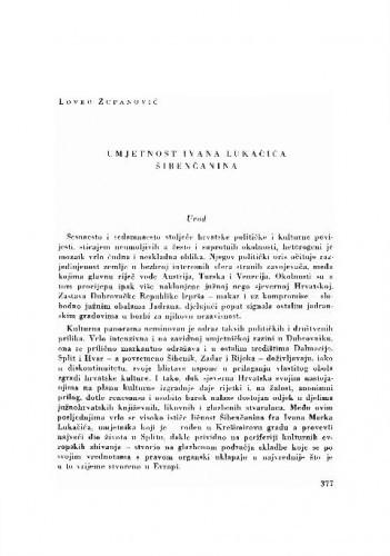 Umjetnost Ivana Lukačića Šibenčanina / Lovro Županović