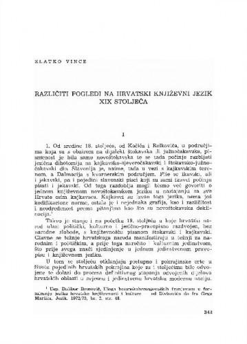 Različiti pogledi na hrvatski književni jezik XIX stoljeća / Zlatko Vince