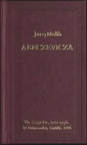 Abeczevicza / Juraj Mulih; [pretisak priredio Ivica Martinović] ; [urednici] Vladimir Stipetić, Andre Mohorovičić