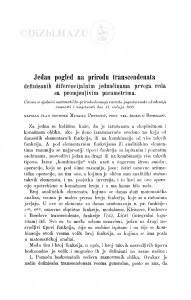 Jedan pogled na prirodu transcendenata definisanih diferencijalnim jednačinama prvoga reda sa promjenjivim parametrima / M. Petrović